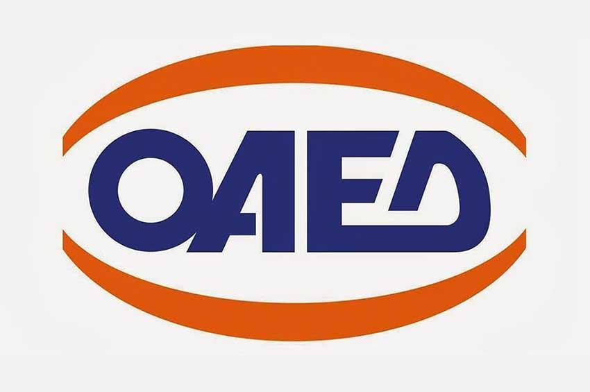 Διαδικασία απόκτησης κλειδαρίθμου εταιρειών στον ΟΑΕΔ